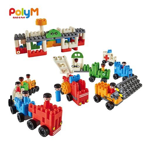 德國PolyM 城市交通工具積木組(130件組)