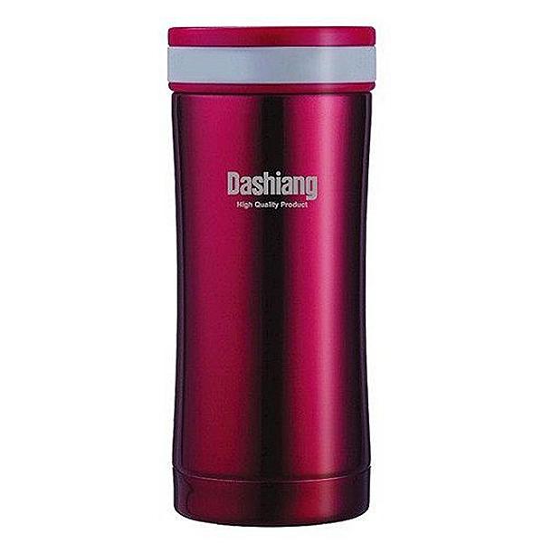 庫存出清 免運 Dashiang元素杯 350ml 紅色 DS-C1-350