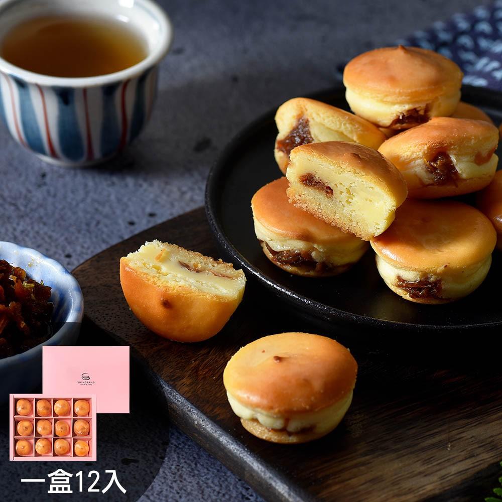 【大溪杏芳食品】XO乳酪球禮盒一盒12入(含運)