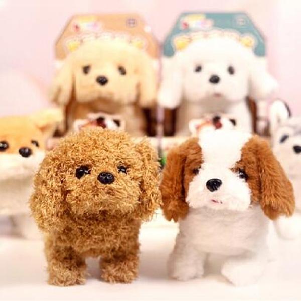 儿童玩具 兒童玩具狗狗走路會叫兒童仿真電動毛絨電子小狗會動的寶寶寵物【快速出貨八折鉅惠】