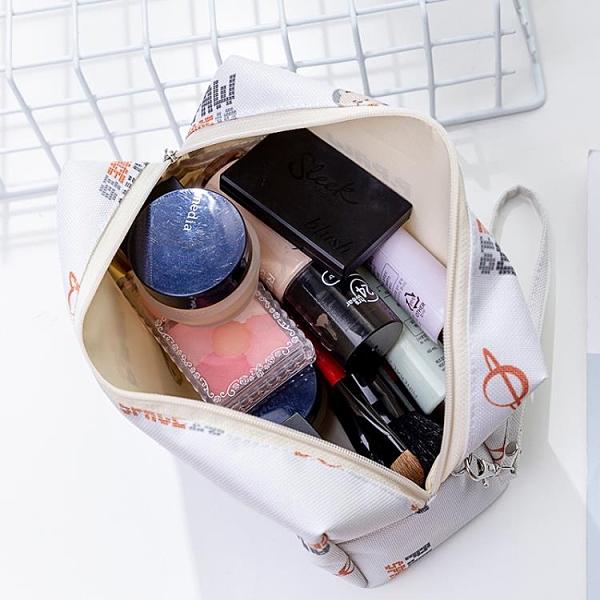 大容量化妝品收納盒便攜防水洗漱包化妝包日系女【奇妙商鋪】