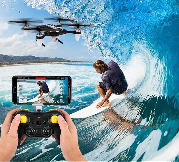 空拍機 航拍高清四軸飛行器兒童玩具折疊無人機超長續航遙控飛機耐摔男孩【快速出貨八折下殺】