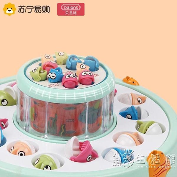 貝恩施寶寶益智兒童磁性電動小貓釣魚玩具套裝3-6歲小孩男孩女孩 小時光生活館
