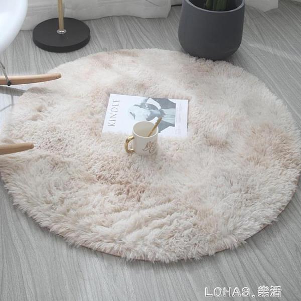 北歐ins圓形地毯臥室少女免洗客廳床邊毛毯吊籃電腦椅地墊瑜伽墊 樂活生活館