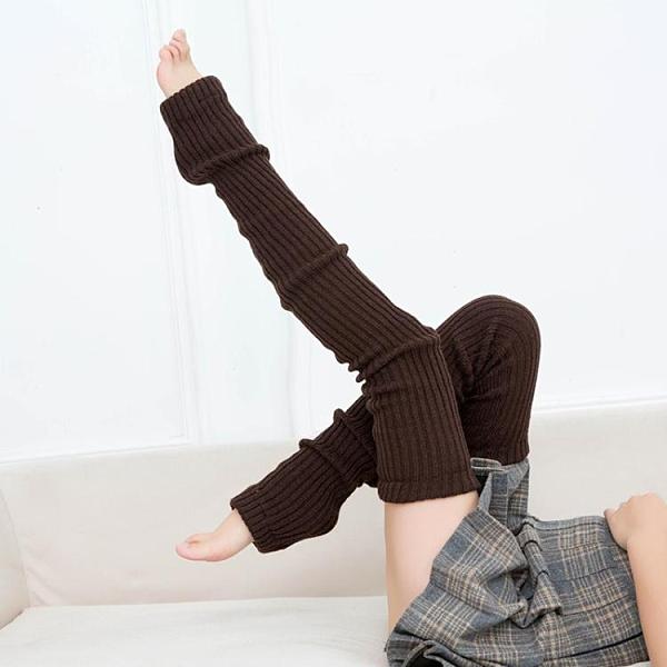 花潮花汐拉丁舞瑜伽襪套加長加厚保暖襪套冬季防寒舞蹈護腿長筒套