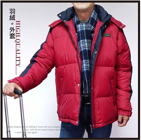 【大盤大】米隆 L號 羽絨外套 帽可拆 170/88A 休閒夾克外套 立領 拉鍊外套 防風 口袋 專櫃 上班紅色