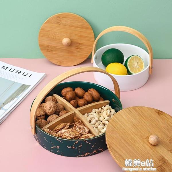 新年網紅幹果盤客廳家用創意現代輕奢水果盤過年零食堅果盤幹果盒ATF 韓美e站