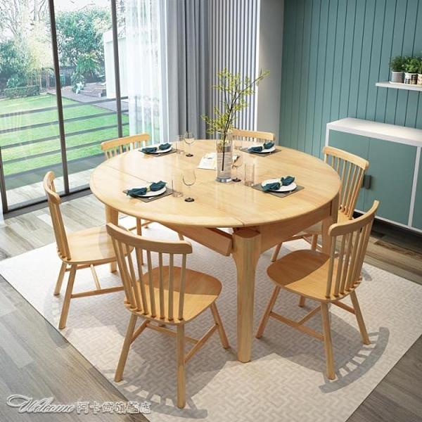 家居圓桌北歐實木餐桌椅組合簡約小戶型功能圓餐桌折疊可伸縮家用餐廳飯桌廠商直銷 阿卡娜
