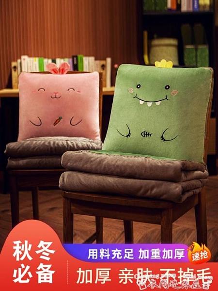 午睡枕抱枕被子兩用辦公室加厚午睡毯子折疊枕頭被二合一車載車用冬季 衣間迷你屋