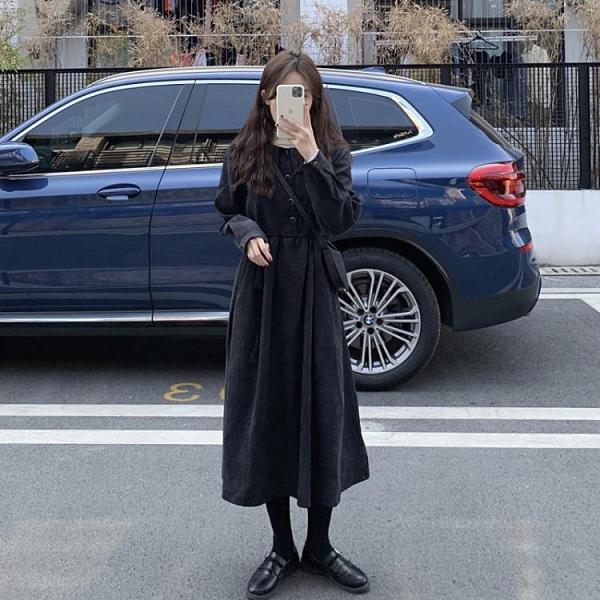 洋裝2020新款秋季收腰顯瘦黑色氣質復古娃娃領燈芯絨小黑裙長裙 【新年狂歡購】