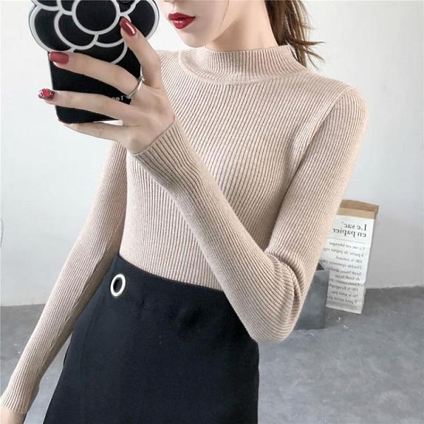 促銷大碼女裝 半高領毛衣女內搭純色秋冬新款韓版修身打底衫百搭純色針織衫