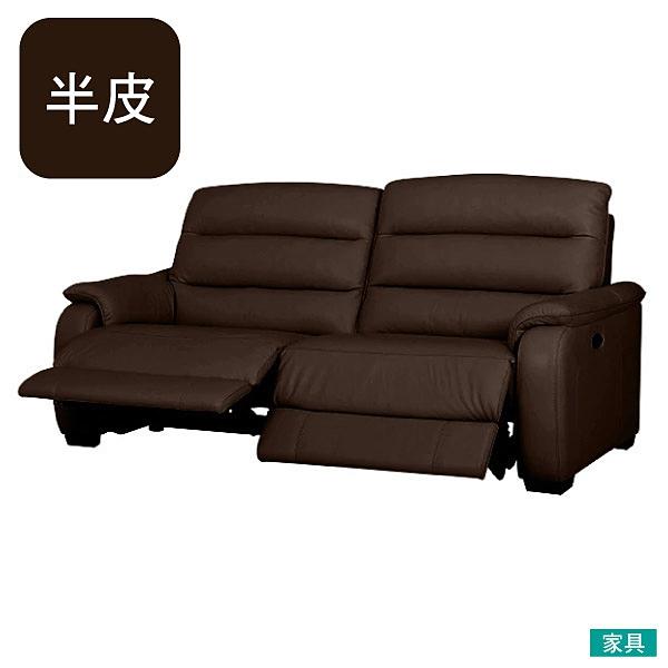 ◎半皮3人用電動可躺式沙發 CRONA NB DBR NITORI宜得利家居