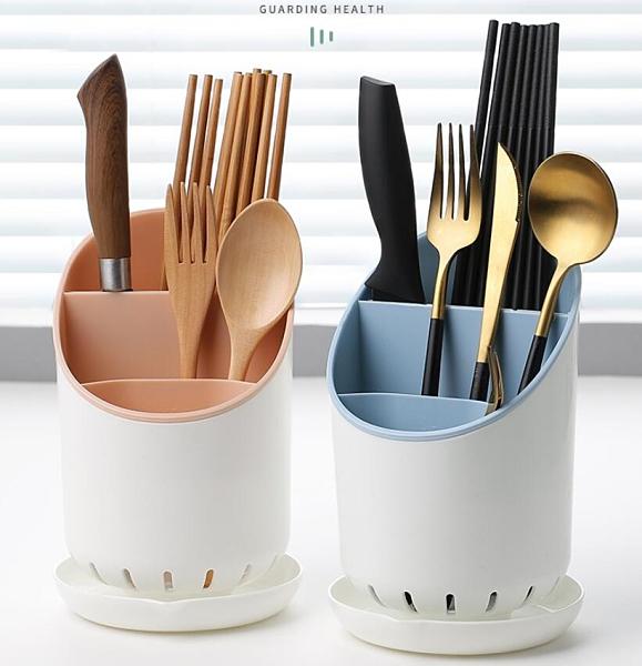 筷子收納盒 筷子簍置物架籠家用創意收納盒廚房筒瀝水快桶多功能放勺子的餐具