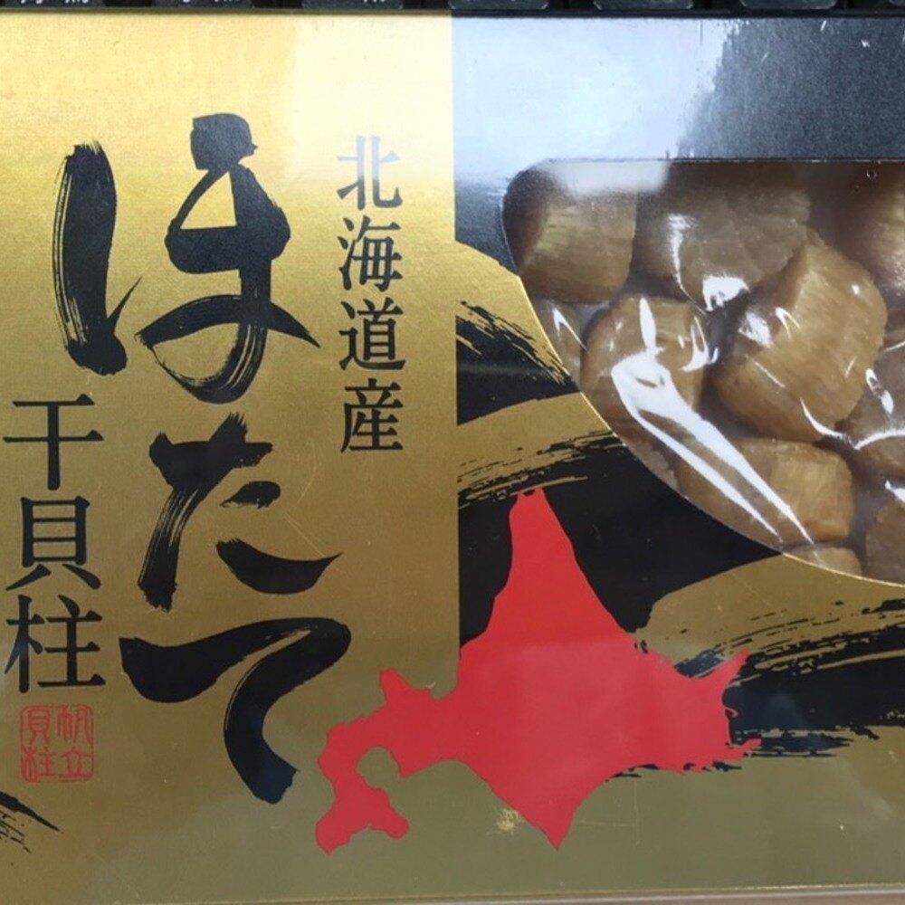 限量精裝日本北海道乾燥帆立貝柱 150g
