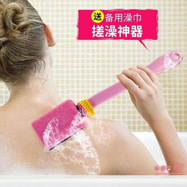 沐浴刷 搓澡神器長柄洗澡刷搓澡巾成人搓背搓泥不求人后背沐浴刷子浴