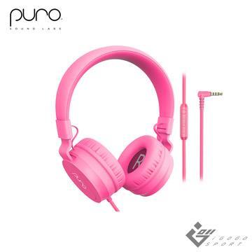 Puro Basic 兒童耳機-粉紅色(G00003801)