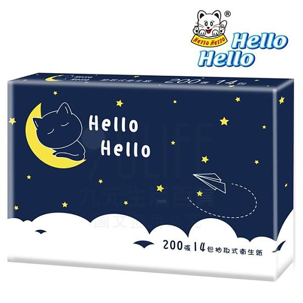 【九元生活百貨】Hello 好睡貓抽取式衛生紙/1串14包 可溶水沖馬桶 抽取式面紙 紙質細緻