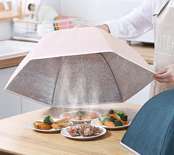 保溫菜罩 保溫折疊菜罩家用 蓋菜餐桌罩 防塵食物罩保溫神器廚房大號【快速出貨八折鉅惠】
