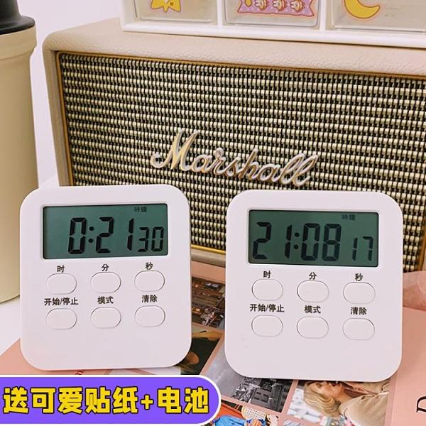 鬧鐘 ins簡約學生用計時器桌面電子錶床頭時鐘迷你小型網紅鬧鐘大音量【幸福小屋】