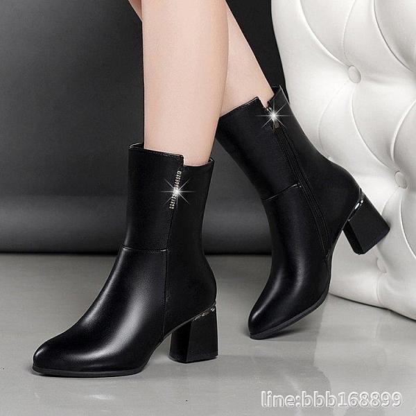 長靴 冬季新款中筒靴女士棉鞋粗跟短靴中跟馬丁靴高跟加絨長筒媽媽皮鞋 瑪麗蘇