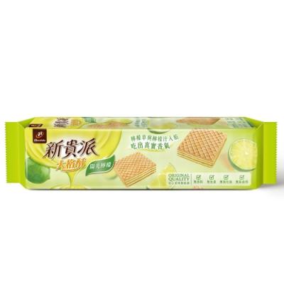 【77】新貴派大格酥 (陽光檸檬口味) 97g
