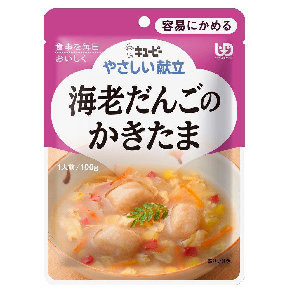 鮮蔬滑蛋蝦丸-wave餐具組Y1-6【樂活動】.介護食品.長照食品.日本原裝
