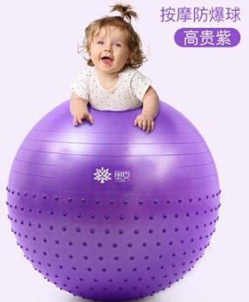 瑜伽球 早教瑜伽球加厚防爆大龍球兒童感統訓練球平衡球寶寶訓練【快速出貨八折優惠】
