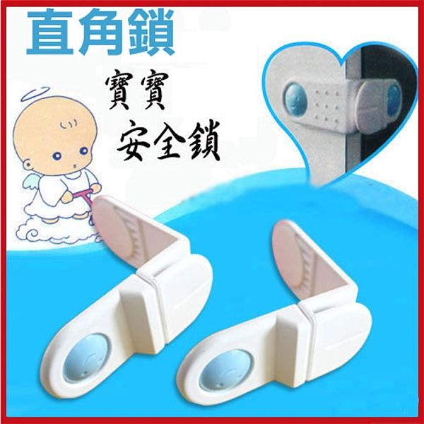 兒童安全防護鎖 直角鎖【AE06020】i-Style居家生活