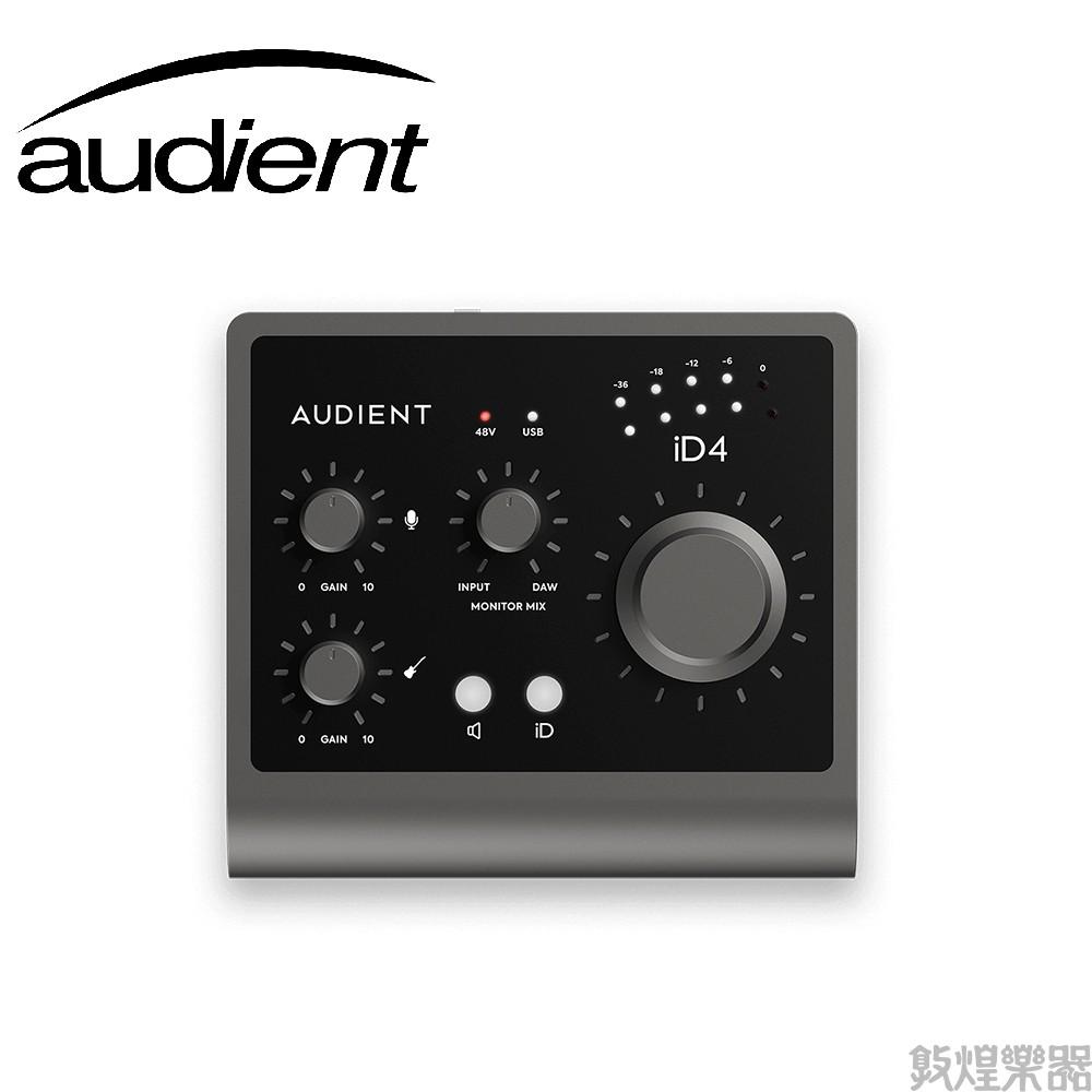 【蝦幣20倍送】Audient ID4 MKII 錄音介面【敦煌樂器】