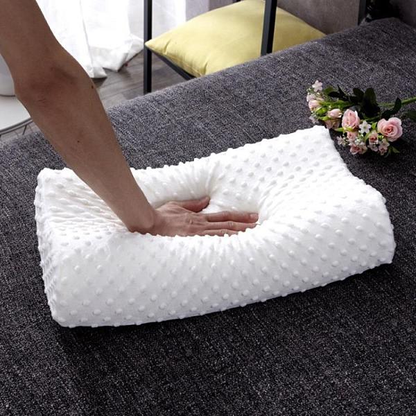 記憶枕頭 天然太空記憶枕慢回彈護頸枕狼牙乳膠枕家用單人學生枕頭防螨枕芯【幸福小屋】