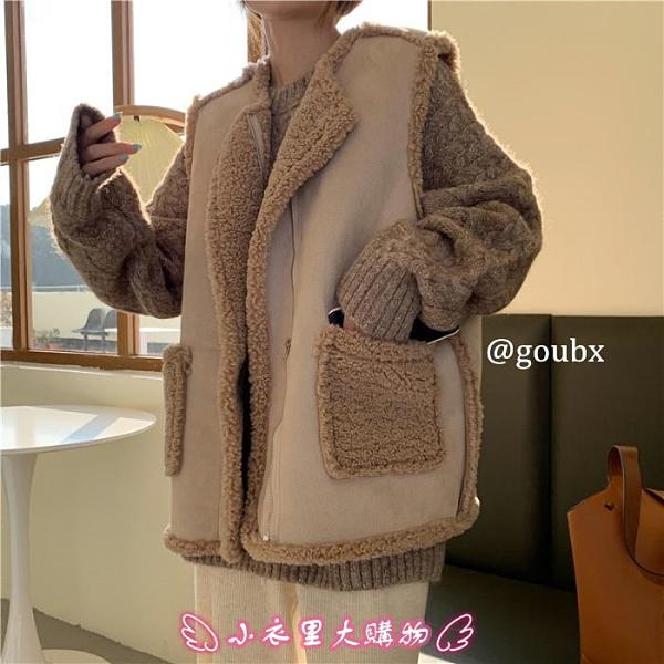 羊羔毛背心 秋冬季新款加厚馬甲外套女韓版寬鬆外穿馬夾上衣 - 小衣里大購物