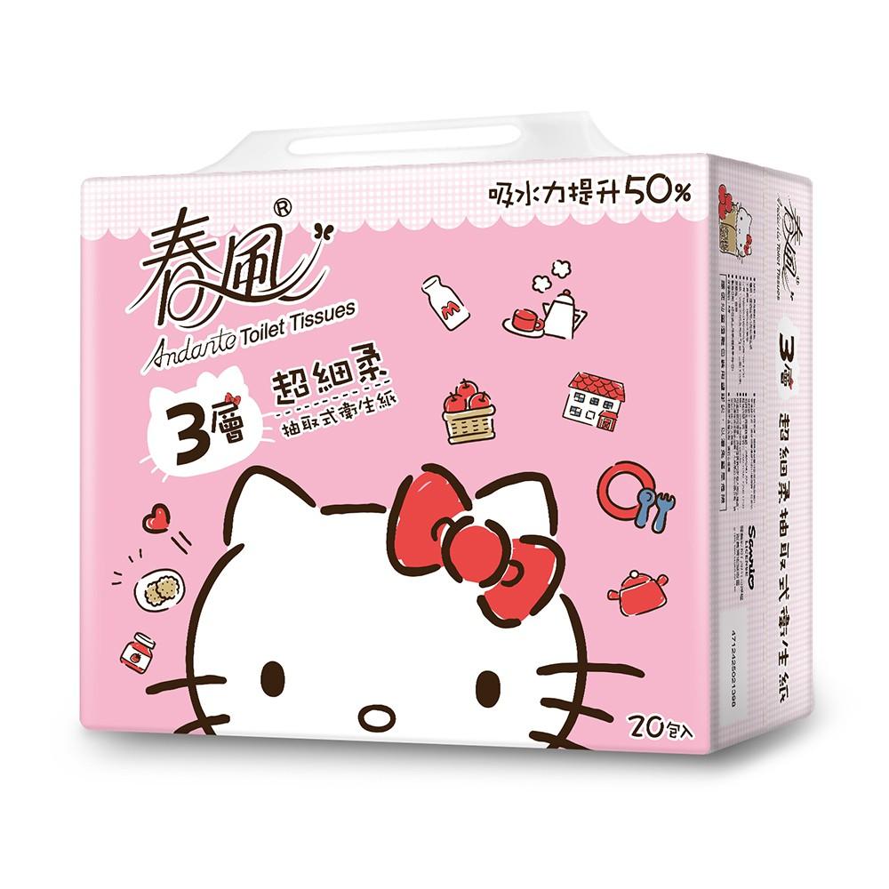 春風 kitty三層紙抽取式衛生紙 90抽x20包x3串/箱【偏遠地區不配送】