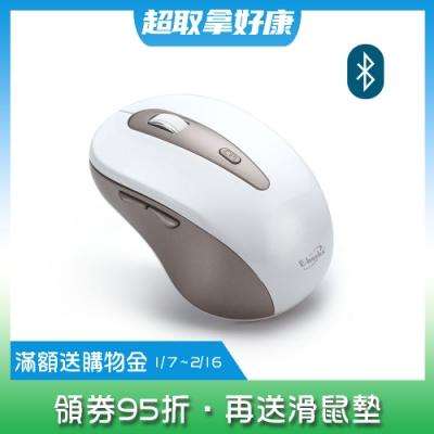 E-books M52 藍牙六鍵式無線滑鼠