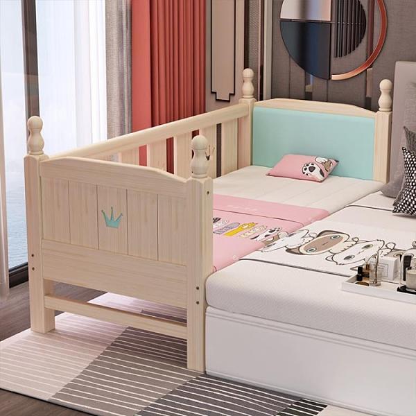 兒童床 實木兒童床帶護欄單人床男孩寶寶嬰兒床加寬床邊大床拼接神器小床【12週年慶】