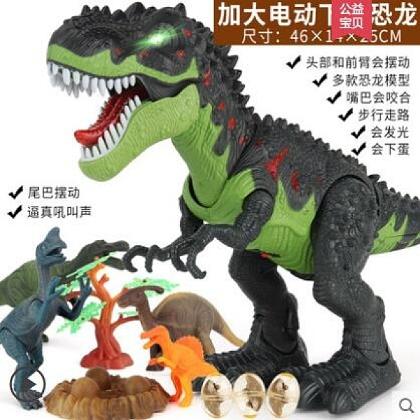 5折優惠 - 大號恐龍玩具電動下蛋仿真動物遙控霸王龍