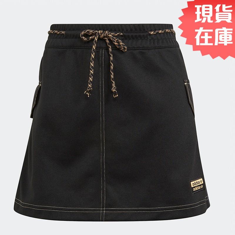 ADIDAS R.Y.V. SKIRT 女裝 短裙 休閒 百搭 口袋 黑【運動世界】GN4232【現貨】