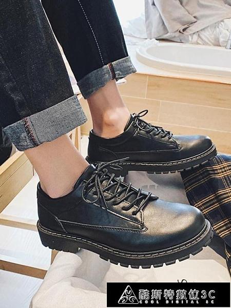 皮鞋秋季皮鞋男英倫休閒正裝男鞋青年韓版潮流百搭學生黑色帥氣小皮鞋 快速出貨