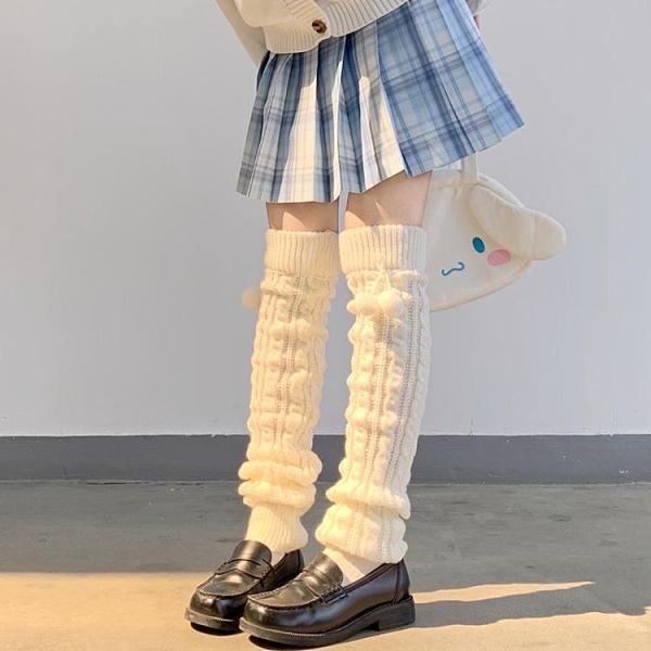 日系學生保暖加厚高中長筒過膝護腿部神器防寒jk堆堆襪套女秋冬款