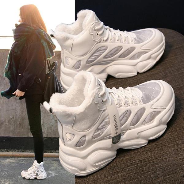 馬丁靴高筒 雪地靴年秋冬季新款加絨保暖馬丁女鞋防滑加厚棉鞋百搭短靴 交換禮物