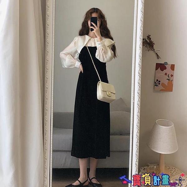 假兩件連身裙 法式復古輕熟赫本風心機設計感收腰顯瘦假兩件泡泡袖襯衫連身裙秋 寶貝計畫