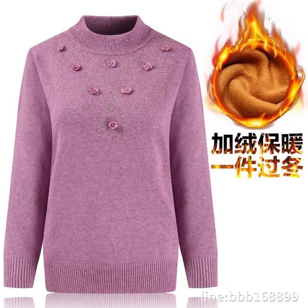 中老年毛衣 媽媽加絨毛衣半高領秋冬裝中年保暖針織衫40-50歲打底衫女套頭衫 瑪麗蘇