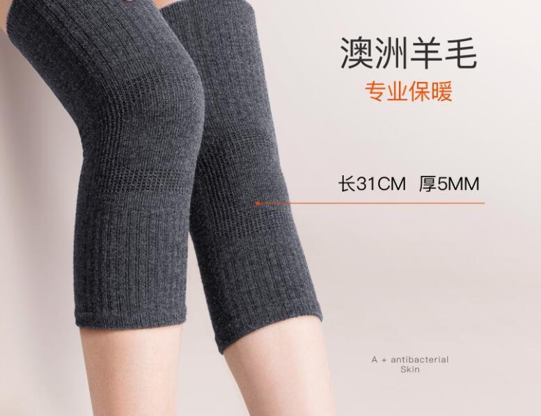 恒源祥羊毛絨護膝蓋護套保暖老寒腿男女士專用漆關節冬季防寒神器