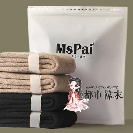 新品上市 暖腳襪 自發熱襪子防寒保暖加絨男黑色中筒暖腳羊毛暖足加熱女秋冬季加厚