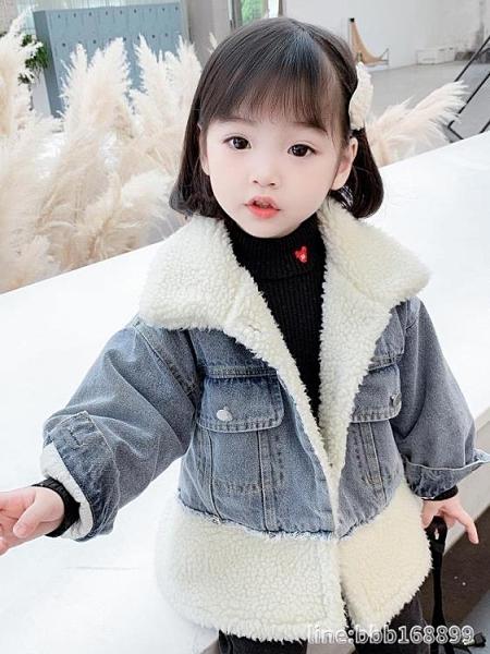 牛仔加絨外套 新款網紅女童牛仔外套秋冬裝女寶寶冬季加絨加厚保暖棉衣時髦 瑪麗蘇