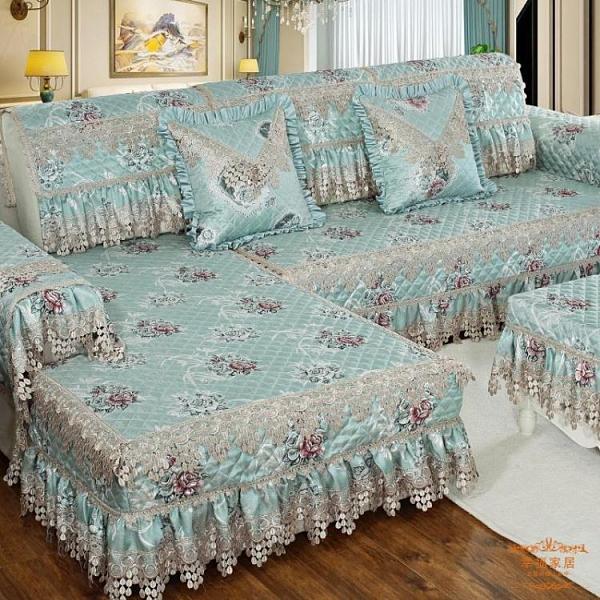 沙發罩 歐式沙發墊四季通用防滑沙發套罩全包萬能套子全蓋布藝靠背巾加厚