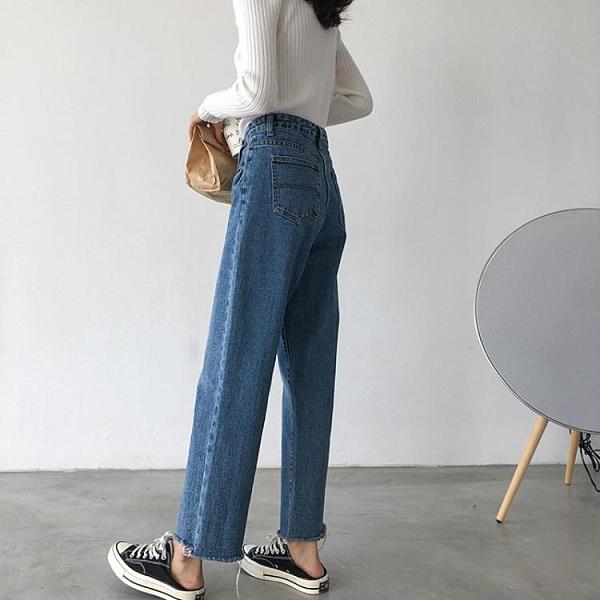新品優惠 九分老爹褲女褲直筒牛仔春款新款寬松顯瘦胖妹妹大碼闊腿褲