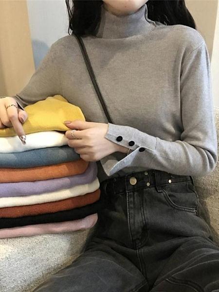 毛衣外套 高領打底衫女裝秋冬內搭毛衣年新款爆款針織衫外套洋氣上衣服 風尚