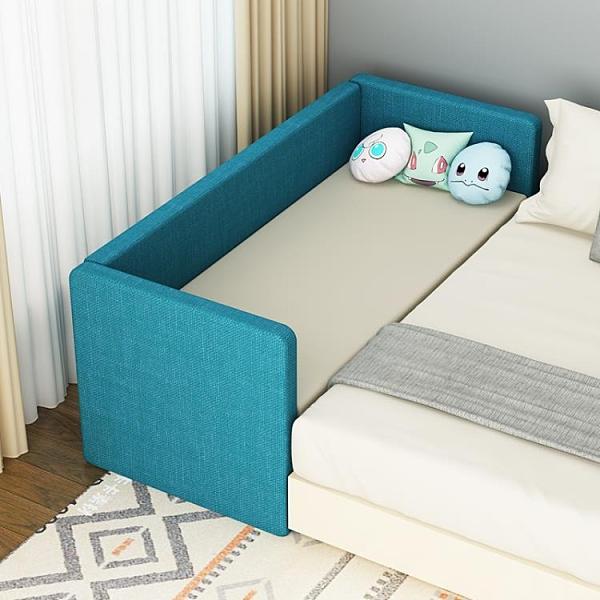 兒童床 軟包兒童床拼接大床青少年女孩公主床加寬床邊側邊分床神器嬰兒床【幸福小屋】