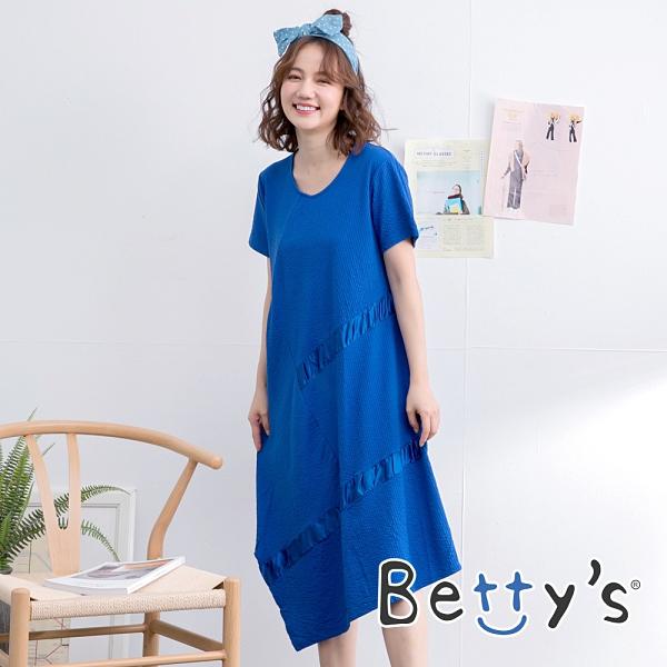 betty's貝蒂思 緞面拼接長版短袖洋裝(寶藍)