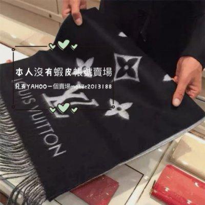 現貨 M71040 黑色 全新正品 LV Reykjavik 經典 雙面寬版圍巾 100%喀什米爾羊毛